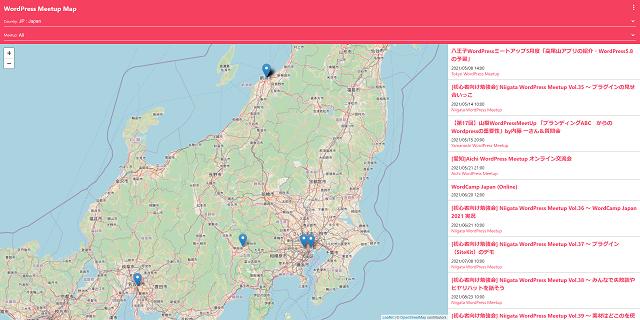 WordPress Meetup Map